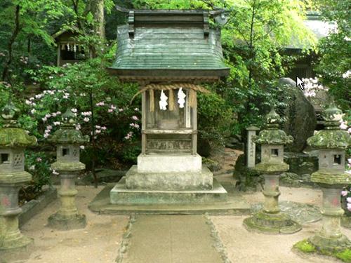 Rencontre france japon